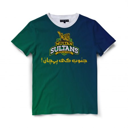 Custom T Shirts Printed - Multan sultan - For Sale