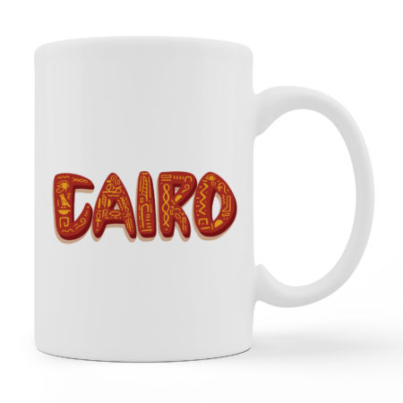 Coffee Mugs - Cairo - White Color For Sale